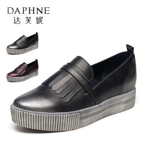 【双十一狂欢购 1件3折】Daphne/达芙妮vivi系列 秋季 小脏鞋百搭平底休闲日系平跟单鞋女