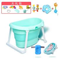 新生的儿洗澡桶可折叠宝宝浴桶可坐躺洗澡盆大号浴盆婴儿泡澡儿童 +转转乐+花洒
