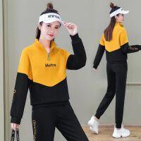 春秋季套装女2021新款休闲运动韩版大码宽松显瘦洋气拼接两件套潮