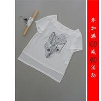 满减拉[N151-304]专柜品牌798正品女士打底衫女装雪纺衫0.12KG