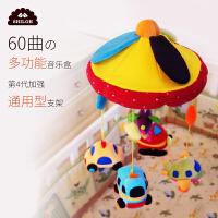 婴儿玩具宝宝摇铃床头铃床挂铃礼盒装毛绒布艺床铃音乐旋转
