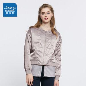 真维斯女装 2018春装 时尚大方拼接棉衣外套潮