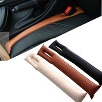 奔驰丰田宝马大众奥迪汽车座椅侧边缝隙塞条防漏垫坐垫皮塞保护套 汽车用品 米色 2条
