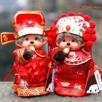 简单爱[OPUS]中式唐装童话蒙奇奇情侣公仔婚庆压床毛绒娃娃结婚礼物摆件 20cm【版】中式唐装