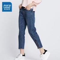 [每满400减150]真维斯女装 2018春秋装 时尚潮流男友款牛仔裤