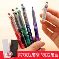 pilot日本百乐中性笔中考高考用P500水笔考试用学生用0.5mm针管彩色签字颜色红蓝黑色文具水性进口笔BL-P50