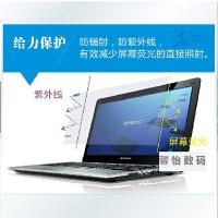 惠普HP TPN-Q172屏幕膜15.6寸保护膜笔记本电脑贴膜 高清磨砂蓝膜