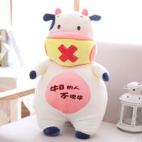 奶牛公仔抱枕毛绒玩具创意搞笑牛娃娃床上睡觉玩偶女孩萌生日礼物