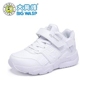 大黄蜂童鞋 儿童棉鞋2018新款男孩冬季运动鞋小学生厚底小白鞋潮