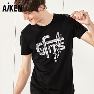 森马旗下Aiken短袖T恤男式夏天新款字母印花休闲体恤青年帅气半袖衣服