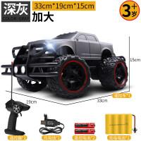 超大越野车充电无线遥控汽车儿童玩具男孩玩具车电动漂移车