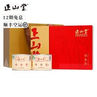正山堂茶业 水底香花开富贵200克礼盒装武夷正山小种红茶特级茶叶