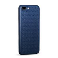 iphone8手机壳皮纹编织保护套苹果8plus全包7Plus男女BV硅胶i7软