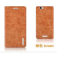 手机壳 V185手机保护皮套 V185外壳 翻盖式耐用款后盖 金立V185 -棕色
