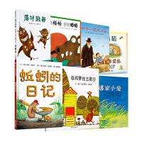 全7册猜猜我有多爱你 逃家小兔 爷爷一定有办法 蚯蚓的日记 母鸡萝丝去散步 落叶跳舞 鳄鱼怕怕精装绘本