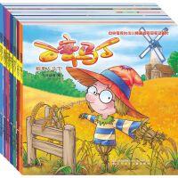 百变马丁拼音故事书(套装全7册)
