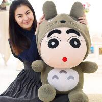 蜡笔小新变身龙猫公仔熊猫猴子玩偶毛绒玩具布娃娃儿童礼物女生
