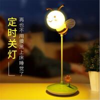 蜜蜂台灯创意定时睡眠灯卡通床头小夜灯触摸调光USB充电LED护眼灯