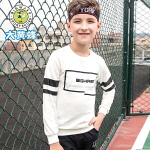 大黄蜂童装 男童卫衣 2018秋季新款 韩版儿童长袖圆领宽松上衣