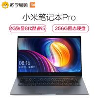 【苏宁易购】小米(MI)Pro 15.6英寸金属轻薄笔记本电脑(i5-8250U 8G 256G固态硬盘 2G独显 指纹识别 灰)