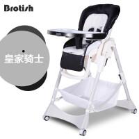 儿童餐椅多功能便携式可折叠婴儿餐桌椅宝宝吃饭座椅bb凳 骑士黑