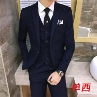 西服套装男韩版修身秋季休闲西装正装青年帅气伴郎新郎结婚礼服潮