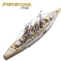 长门号战列舰航母手工拼装益智玩具礼物3D立体金属拼图