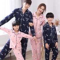 亲子装睡衣长袖春秋季宝宝男女儿童家居服套装一家亲子装