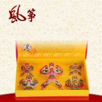 套五沙燕礼品风筝礼盒|潍坊风筝||出国礼品送老外 大号礼盒