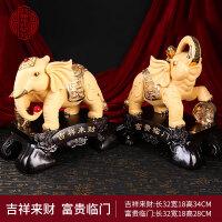 大象摆件一对风水招财纳福家居客厅装饰办公室工艺品开业礼物 吉祥来财 富贵临门