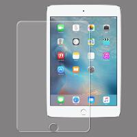 ipad mini4钢化膜苹果ipadmini3/2迷你1平板mini5保护贴膜 ipad mini1/2/3磨砂钢化
