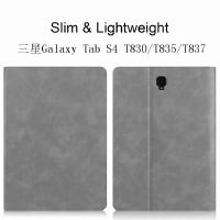 三星Galaxy Tab S4保护套带笔槽T835平板SM-T830皮套10.5寸休眠壳