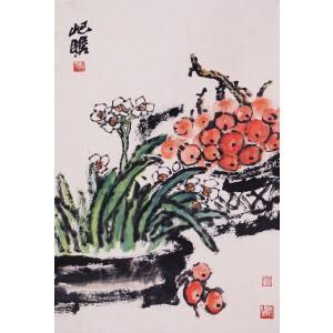 著名画家   朱屺瞻《枇杷水仙》