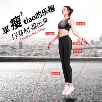 棉绳跳绳负重健身男女专用专业运动中考女性燃脂跳神绳子