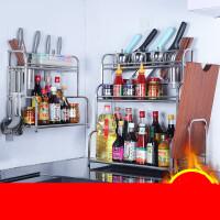 厨房置物架不锈钢落地调味调料架用品刀架多层油盐酱醋收纳储物架3uq