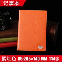 商务办公记事本皮面文具笔记本a5创意日记本旅行日记本定制