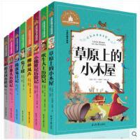 儿童读物7-10岁8册带拼音一年级课外书彩图注音版三二年级故事书6-12岁小学生课外阅读书籍洋葱头历险记兔子坡捣蛋鬼日记儿童文学