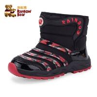 彩虹熊小童雪地靴儿童冬季棉靴男童女童加绒短靴保暖宝宝鞋