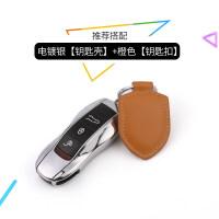 专用保时捷钥匙壳改装macan卡宴panamera汽车钥匙包套 送钥匙扣 汽车用品