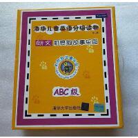 【二手旧书9成新】清华儿童英语分级读物(第2版):朗文机灵狗故事乐园第3级 /清华