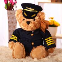 机长制服小熊公仔飞行员泰迪熊毛绒玩具航空公司创意玩偶礼物礼品 深蓝色