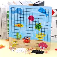 男孩女孩儿童玩具游戏棋木制二合一五子棋儿童桌面游戏