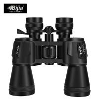 望远镜高清高倍连续变焦夜视军非红外变倍双筒