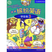 包邮 剑桥缤纷英语 学生包3 第三册 学生用书 5-14岁 少儿英语 新东方大愚文化高端精品英语教材