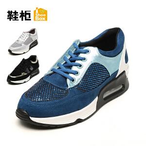 达芙妮集团 鞋柜秋运动鞋圆头气垫拼色女单鞋