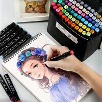 马克笔套装touch正品双头油性马克笔学生用动漫手绘设计酒精彩色画笔初学者儿童绘画笔30/40/60/80色全套