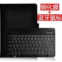 华为平板M6键盘保护套10.8英寸外接键盘SCM-W09/AL00皮套壳