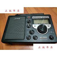 德生BCL-3000�{�l/中波/短波5波段立�w�收音�C功能正常如�D(正版)(放心下�伪WC�|量有�l票)