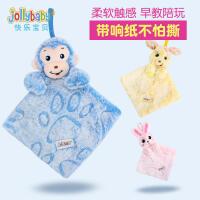 澳洲jollybaby6-12个月婴儿早教布书撕不烂0-3岁宝宝安抚玩具益智