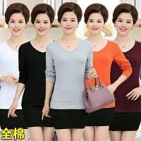 女士秋衣长袖中老年女装妈妈装全棉V领纯色T恤中年人简约打底衫